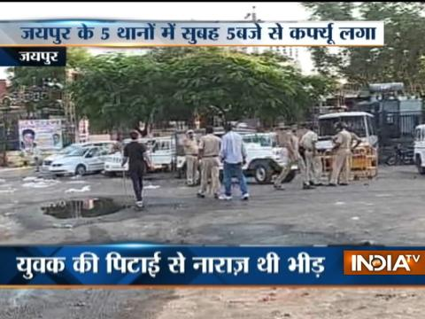 Locals clash with Police in Jaipur: Mobile internet suspended in Ramganj, Curfew continues