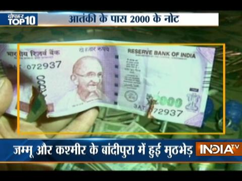 10 News in 10 Minutes | 22nd November, 2016