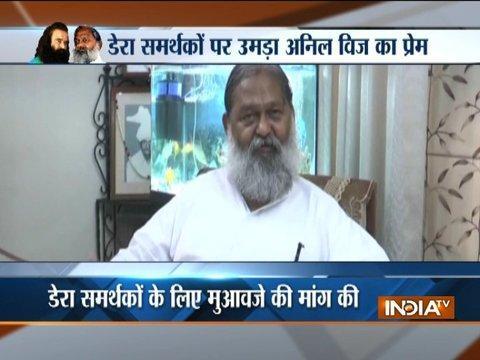 Haryana minister Anil Vij demands compensation for kin of those killed in Panchkula violence