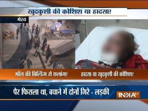 Couple attempt suicide in a Mall in Meerut, critically injured