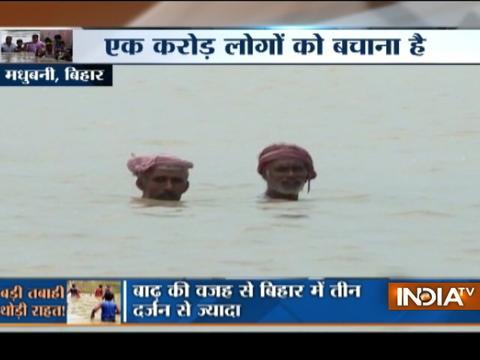 बिहार बाढ़ आपदा: राहत सामग्री कम पहुंचने पर लोगों में नाराज़गी