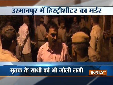 30-yr-old criminal shot dead in Delhi, police suspect gang war