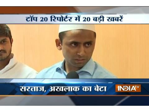 Top 20 Reporter | 26 July, 2016 ( Part 1 )