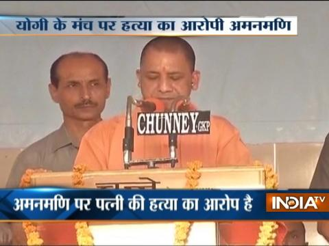 UP CM Yogi Adityanath shares stage with murder accused MLA Amanmani Tripathi in Gorakhpur