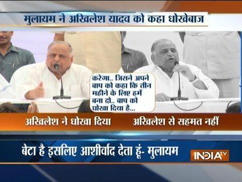 Mulayam Singh denies floating new party as of now, Akhilesh Yadav tweets 'long live Netaji'