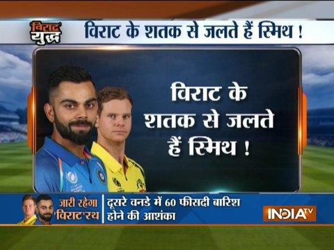 Is Steve Smith 'jealous' of Virat Kohli's phenomenal record in ODIs?
