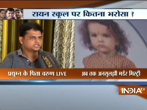 Ryan Murder Case: Watch Exclusive Interview of Pradyuman's father with India TV
