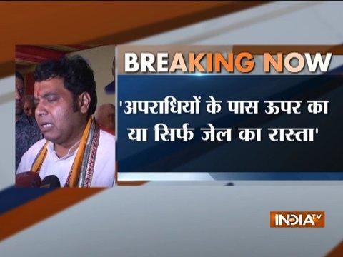 UP Minister Shrikant Sharma condemns killing of RSS worker in Ghazipur