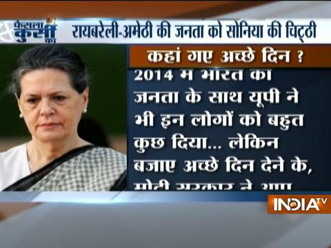 Sonia Gandhi writes a personal letter to people of Amethi and Raebareli