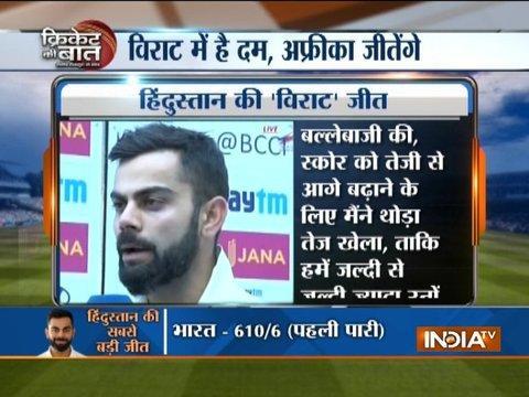 India thrash Sri Lanka to win 2nd Test by huge margin, lead series 1-0