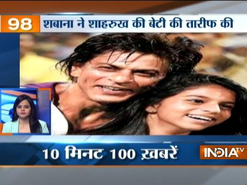 News 100 | 29th May, 2017