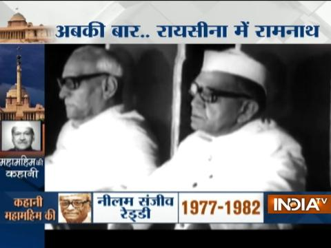 How the story of emergency related to 5th President of India Fakhruddin Ali Ahmed