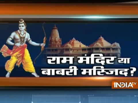 Construction of Ram Temple in Ayodhya, Myth or Reality?