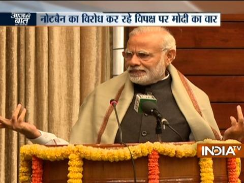 Aaj Ki Baat with Rajat Sharma | 25th November, 2016
