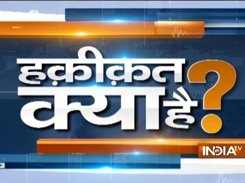 Haqiqat Kya Hai: India TV reality check of govt primary schools in Uttar Pradesh