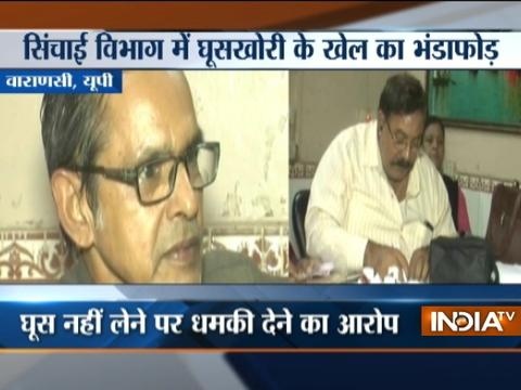 UP: Irrigation department clerk arrested for taking bribe in Varanasi