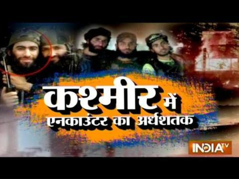 Watch Special bulletin 'Kashmir Mein Encounter Ka Ardhshatakh at 8 PM only on India TV