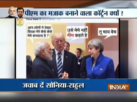 BJP demands apology from Congress for trolling PM Modi with 'Chaiwala' meme