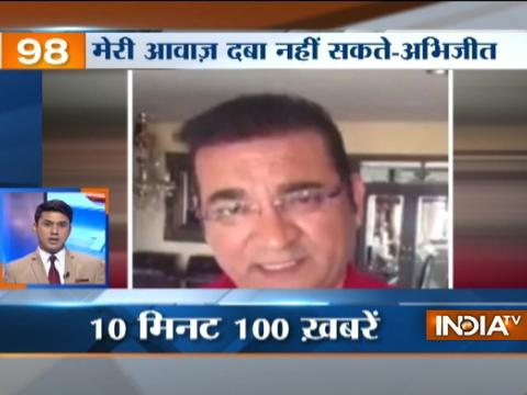 News 100 | 30th May, 2017