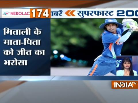 Top Sports News | 23rd July, 2017