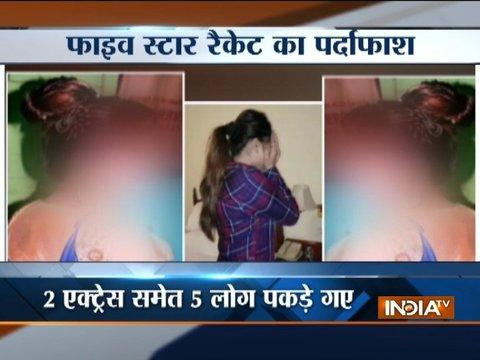 हैदराबाद के नामी होटलों में सेक्स रैकेट का पर्दाफाश