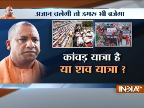No right to stop Janmashtami at police stations if I can't stop namaz on road: Yogi Adityanath