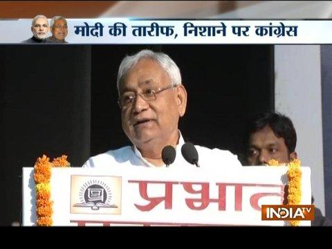 Bihar CM Nitish Kumar praises PM, says Modi ji leads from the front