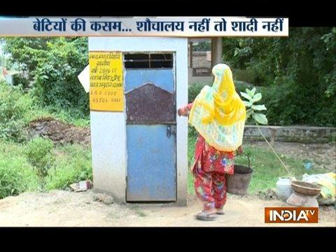 Good News: 'No toilet, no bride', says UP village in fight against open defecation
