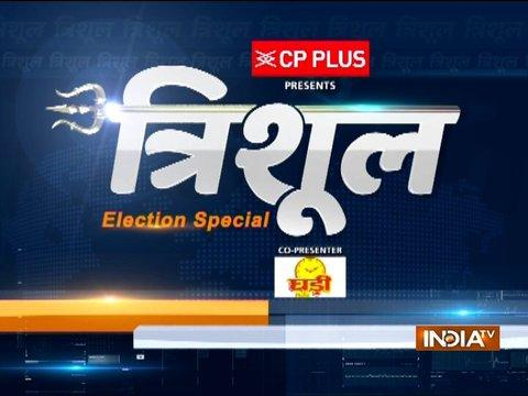 Trishool: Reality Check of Major News Of The Day | 17th November, 2017