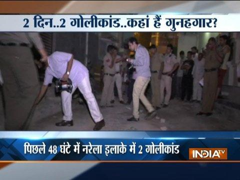 Gunshots fired at 18-year-old boy in Delhi, police suspects personal enmity