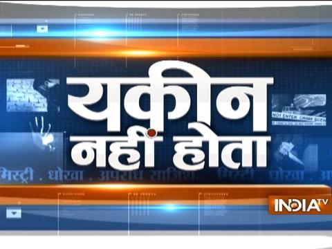 Yakeen Nahi Hota: Body stuffed in bag found in BMW; murder 'by wife' in Mohali