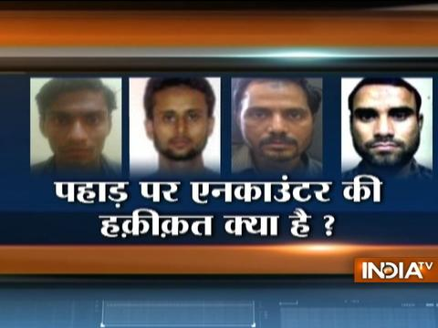 Haqikat Kya Hai: The truth behind encounter of 8 SIMI terrorists in Bhopal