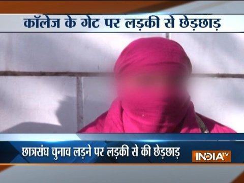 Girl molested outside her college in Ghaziabad, police registers case against 4 students