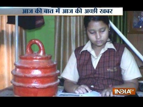 Aaj Ki Baat Good News: 7th class girl built a public toilet from her 2-year savings