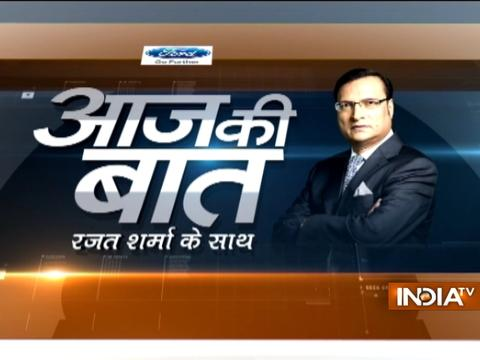 Aaj Ki Baat with Rajat Sharma | 21st August, 2017