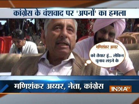 Congress chief will be either mother or son: Mani Shankar Aiyar