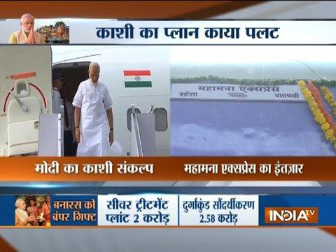 Prime Minister Narendra Modi arrived in Varanasi today