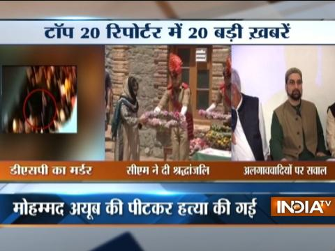 Top 20 Reporter | 23rd June, 2017 ( Part 1 ) - India TV