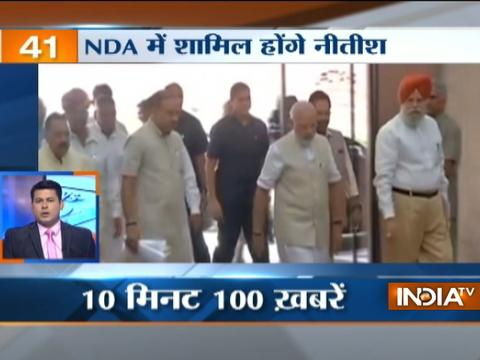 News 100 | 20th August, 2017