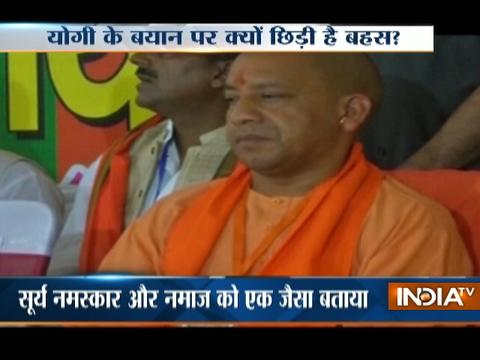 Surya Namaskar similar to Namaz, says UP CM Adityanath