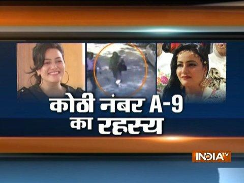 Know the details of Delhi HC hearing on Honey Preet's bail plea