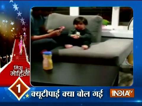 Ishqbaaz fame Gauri's secret superstar avtaar