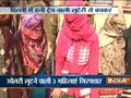 Police busted ladies gang who 'honey trap' boys in Delhi