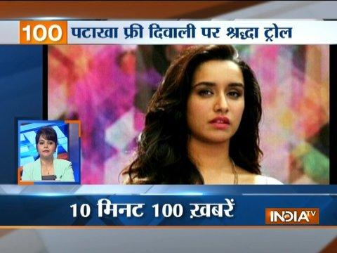 News 100 | 15th October, 2017