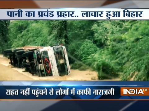 बिहार में लगातार हुई भारी बारिश से अब तक 72 लोगों की मौत