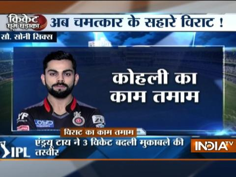Cricket Ki Baat: Bangalore Vs Gujarat; RCB face another humiliating defeat