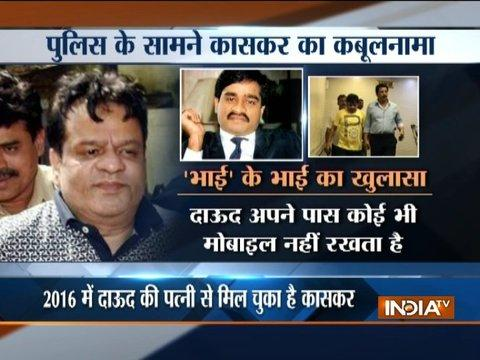 Ankhein Kholo India | 23rd September, 2017