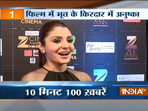 News 100 | 24th March, 2017