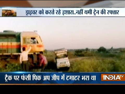 MP: Speeding train collides with jeep on railway track in Shivpuri