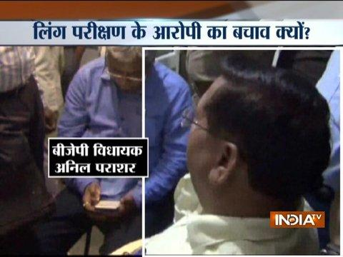 Aligarh: BJP MLAs rush to rescue doctors practising sex-determination from arrest